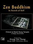 Zen Buddhism: In Search of Self documentary cover photo