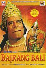 Bajrangbali DVD cover