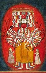Bhagvad Gita (1993) cover