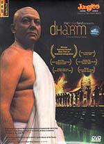 Dharm (2007) DVD cover