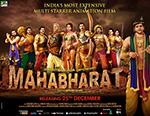 Mahabharat (2013) TV poster