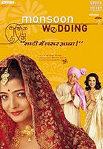 Monsoon Wedding (2001) DVD cover