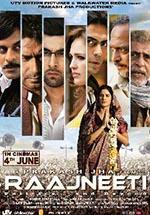 Raajneeti (2010) DVD cover