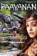 Raavan (2010) DVD cover