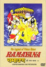 image of Ramayana: The Legend of Prince Rama DVD cover