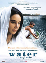 Water (2005) DVD cover