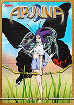 image of Earth Maiden Arjuna DVD cover