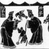 Old Chinese drawing of Confucian virtues