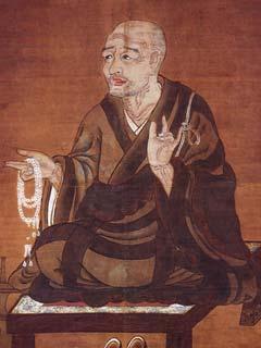 image of Master Gonzō